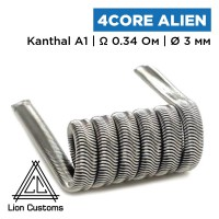 Four-Core Alien Clapton Coil (Lion Customs), 0.3 мм KA1 0.34 Ом