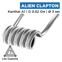 Alien Clapton Coil (Lion Customs), 0.3 мм KA1 0.52 Ом