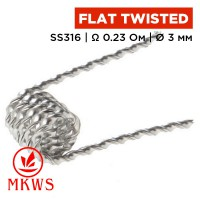 Flat Twisted Coil (MKWS), SS316 0.23 Ом