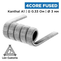 Four-Core Fused Clapton Coil (Lion Customs), 0.3 мм KA1 0.33 Ом