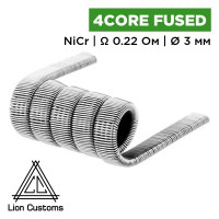 Four-Core Fused Clapton Coil (Lion Customs), 0.3 мм NiCr 0.22 Ом