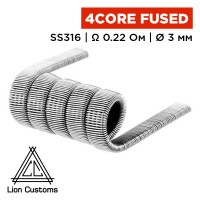 Four-Core Fused Clapton Coil (Lion Customs), 0.3 мм SS316 0.22 Ом