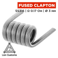 Fused Clapton Coil (Lion Customs), 0.5 мм SS316 0.17 Ом