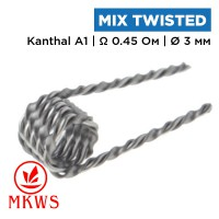 Mix Twisted Coil (MKWS), KA1 0.45 Ом