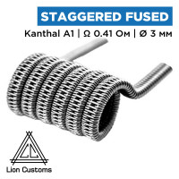 Staggered Fused Clapton Coil (Lion Customs), 0.4 мм KA1 0.41 Ом