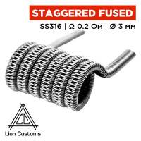 Staggered Fused Clapton Coil (Lion Customs), 0.4 мм SS316 0.2 Ом