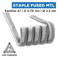 Staple Fused Clapton Coil MTL (Lion Customs), 0.3х0.1 мм KA1 0.76 Ом