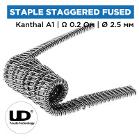 Staple Staggered Fused Clapton Coil (UD), KA1 0.2 Ом